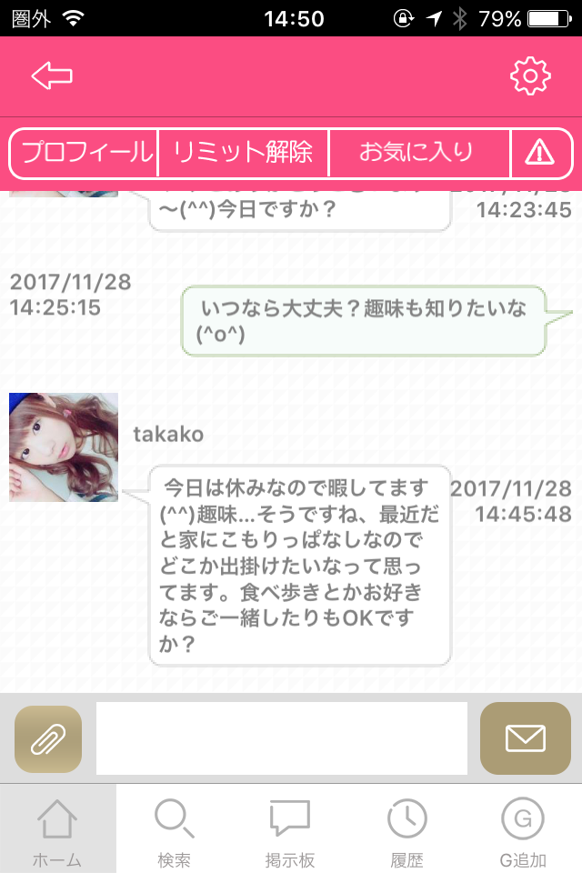 爆会いのサクラtakako