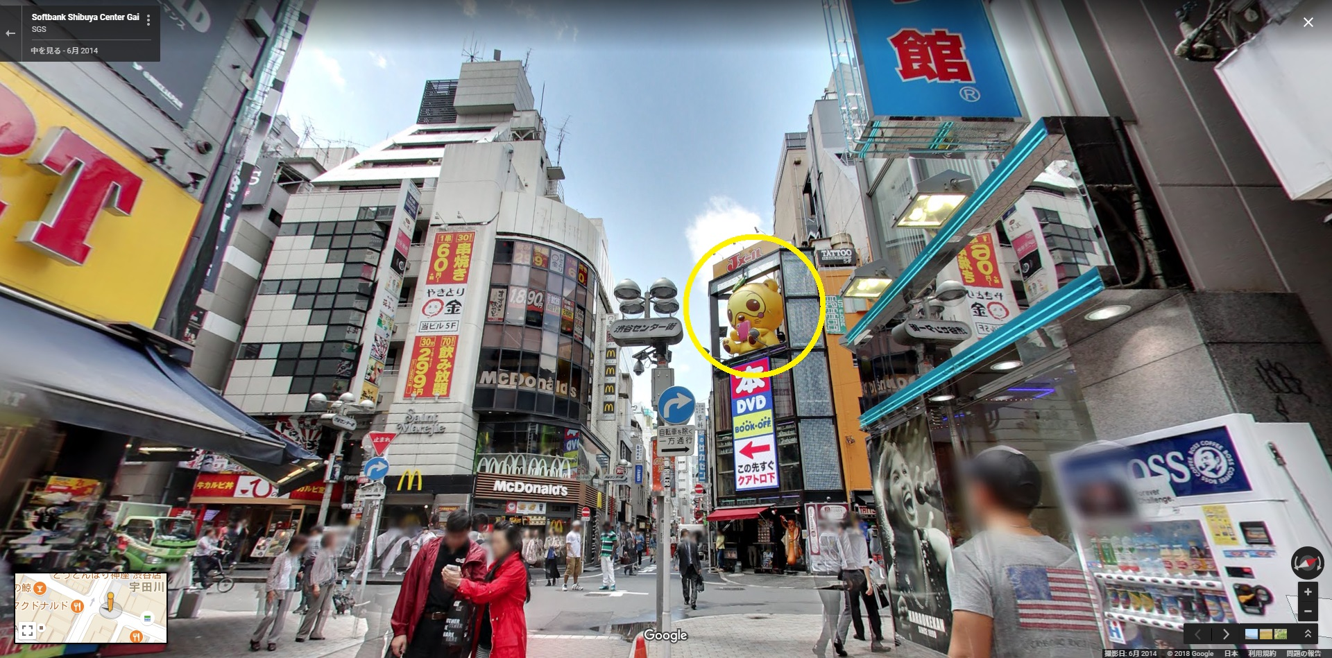 東京渋谷のJメールの広告看板