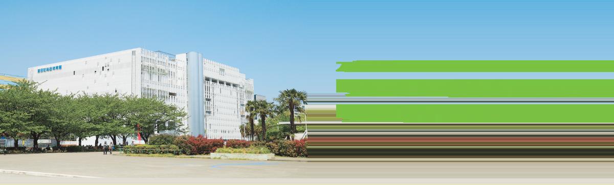 東京での出会いは墨田区総合体育館