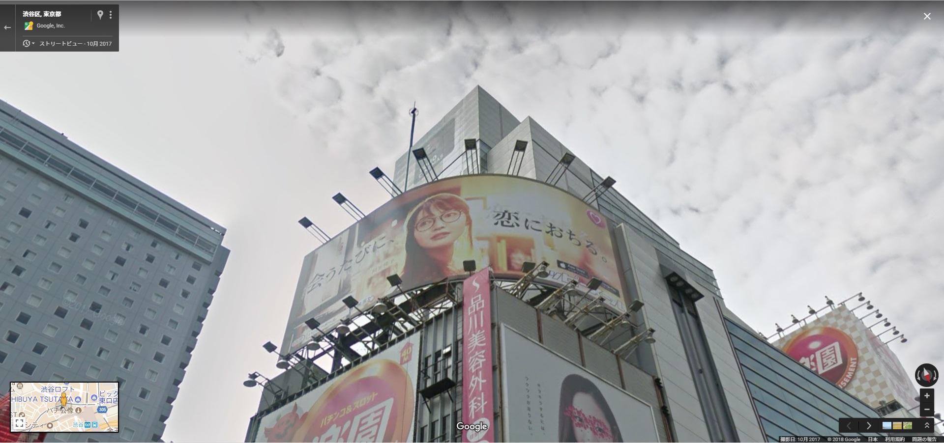 東京渋谷のハッピーメールの広告看板